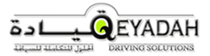Qeyadah Driving Institute